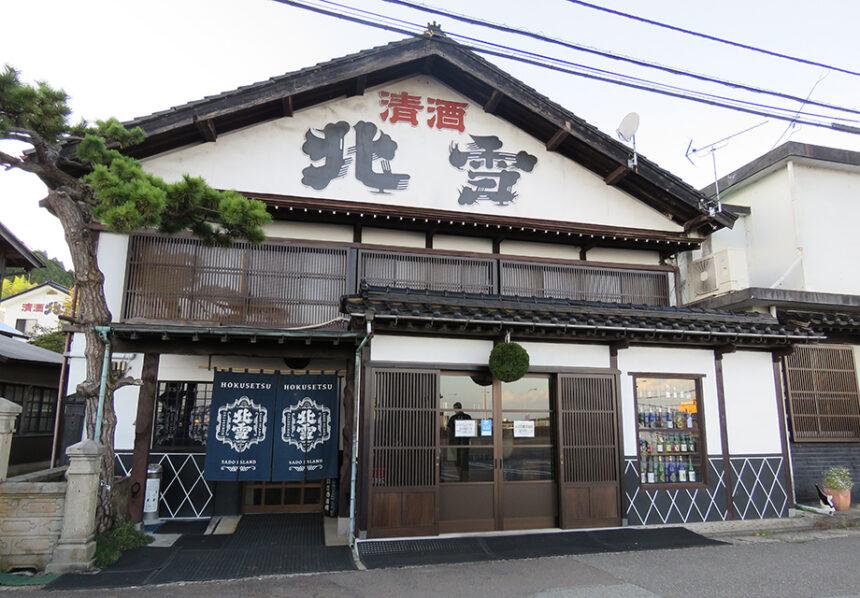北雪酒造_Y