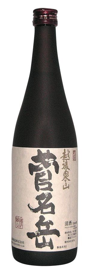 近藤酒造_越後泉山菅名岳