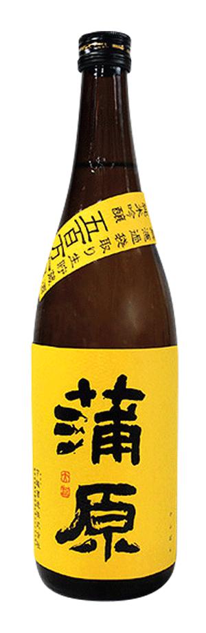 蒲原 純米吟醸 五百万石 新酒しぼりたて 生貯蔵酒