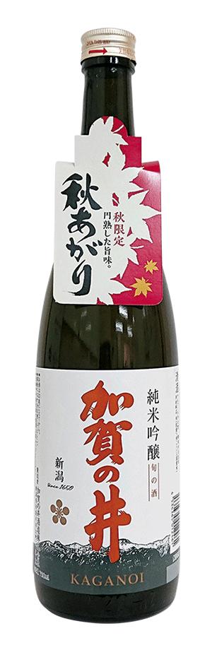 加賀の井 純米吟醸「旬の酒」2020