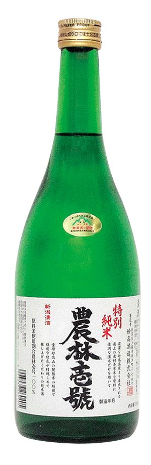 妙高酒造_特別純米農林壱號