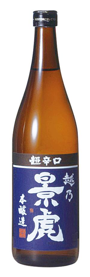 諸橋酒造_越乃景虎-超辛口本醸造