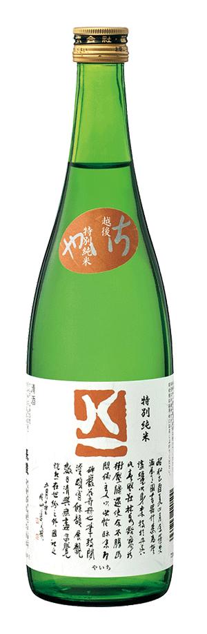 高橋酒造_八一特別純米