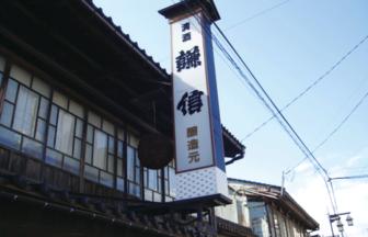 池田屋酒造