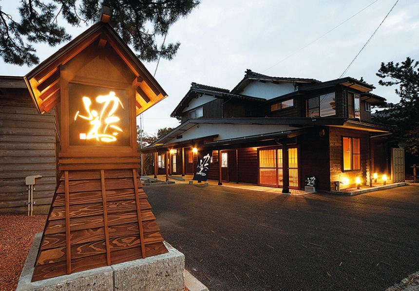 竹田酒造店