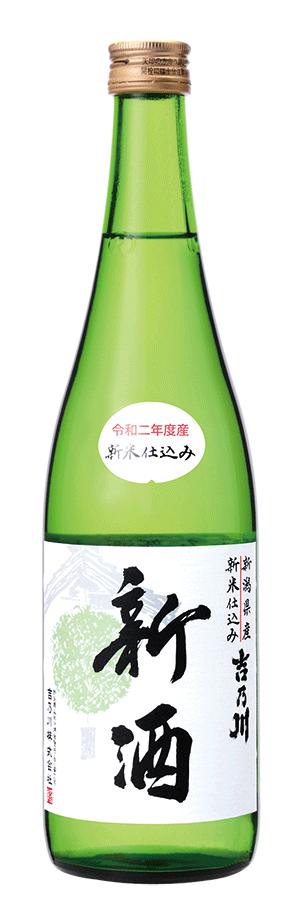 吉乃川_新酒仕込み新酒