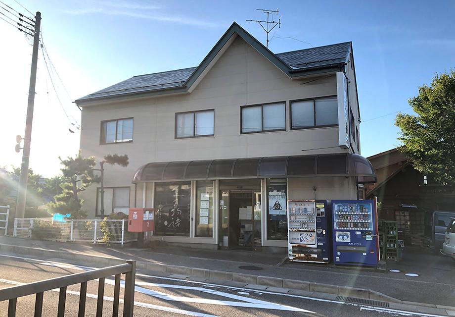 マスヤ笹川酒店