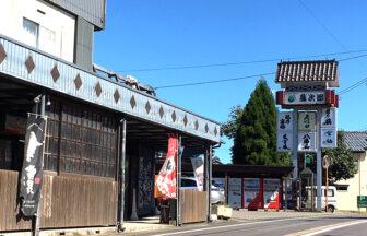 新潟の地酒 藤次郎