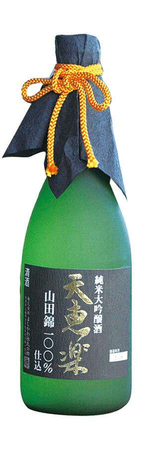 よしかわ杜氏の郷_代表酒