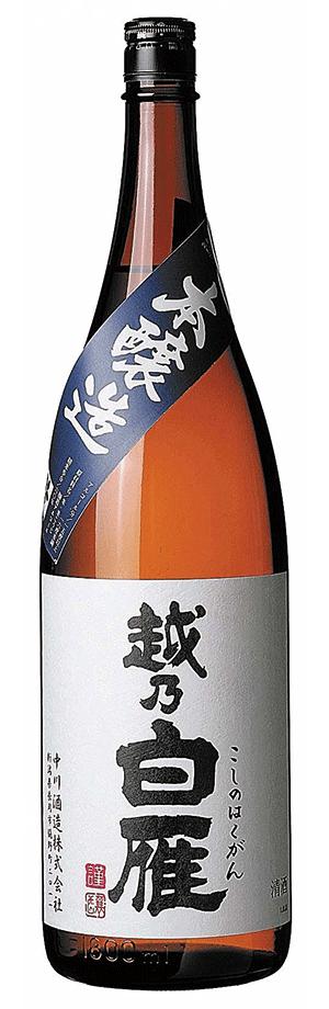 中川酒造_代表酒