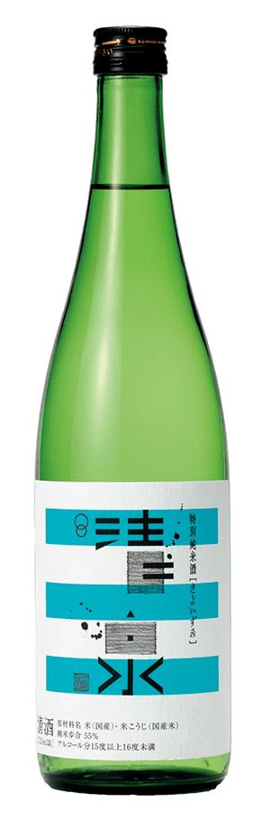 久須美酒造_代表酒