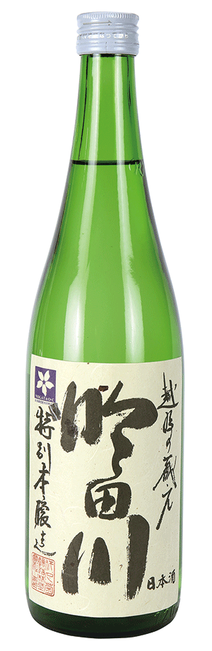 代々菊醸造_代表酒