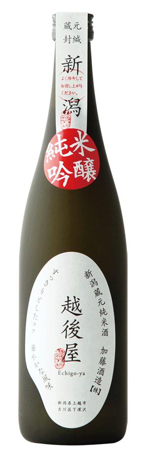 加藤酒造_代表酒