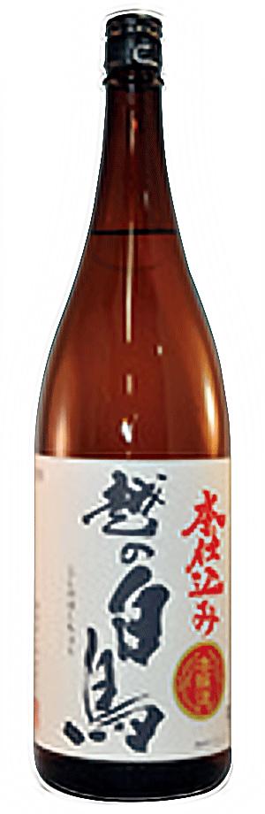 新潟第一酒造_代表酒