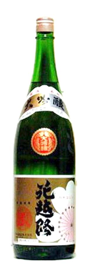 村祐酒造_代表酒