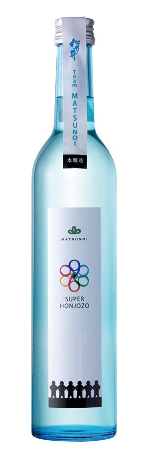 松乃井酒造_代表酒