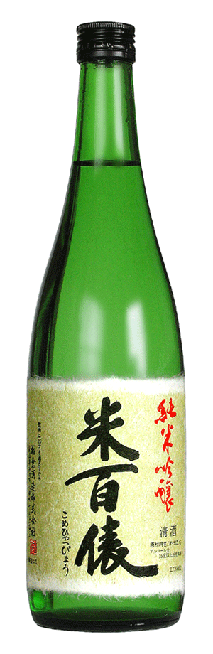 栃倉酒造_代表酒