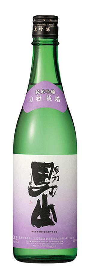 渡辺酒造店_代表酒