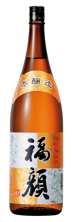 福顔酒造_代表酒
