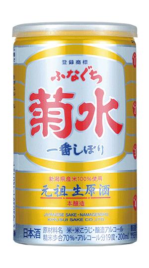 菊水酒造_代表酒