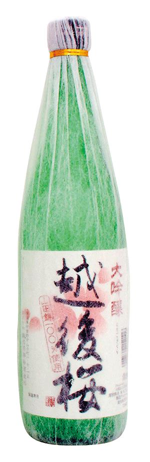 越後桜酒造_代表酒