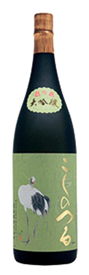 越銘醸_代表酒