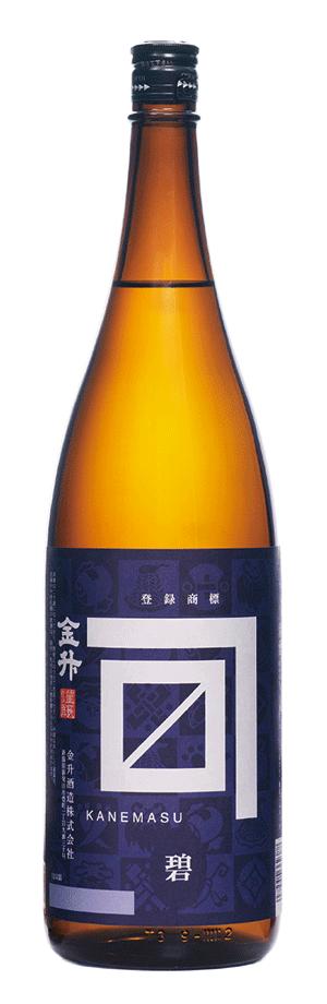 金升酒造_代表酒