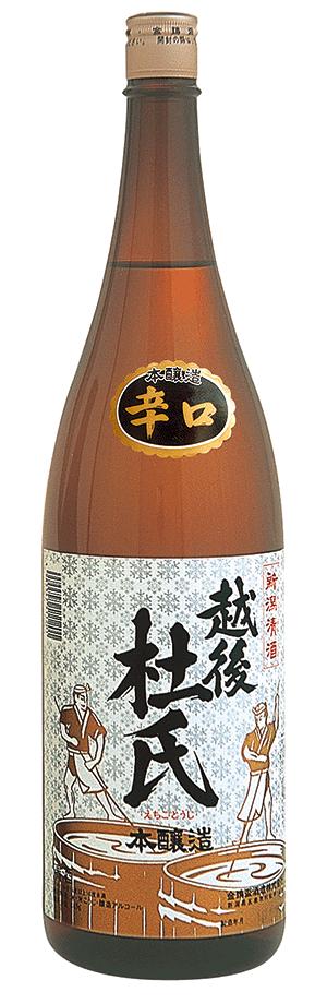 金鵄盃酒造_代表酒