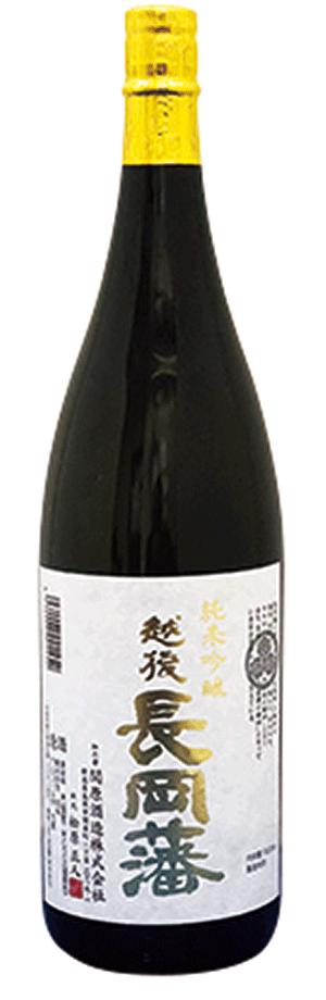関原酒造_代表酒