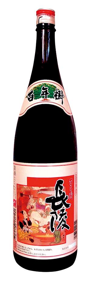 高橋酒造_代表酒