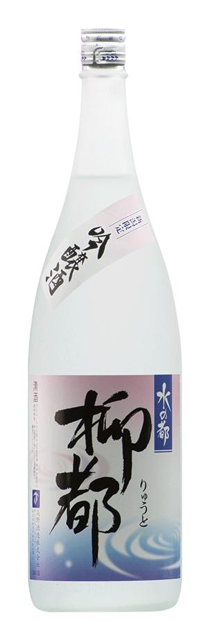 高野酒造_代表酒