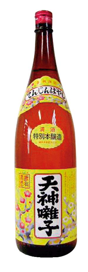 魚沼酒造_代表酒