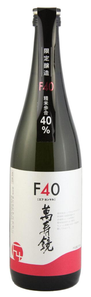 マスカガミ_F40