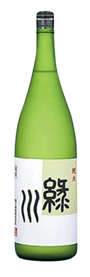 緑川酒造_純米_緑川