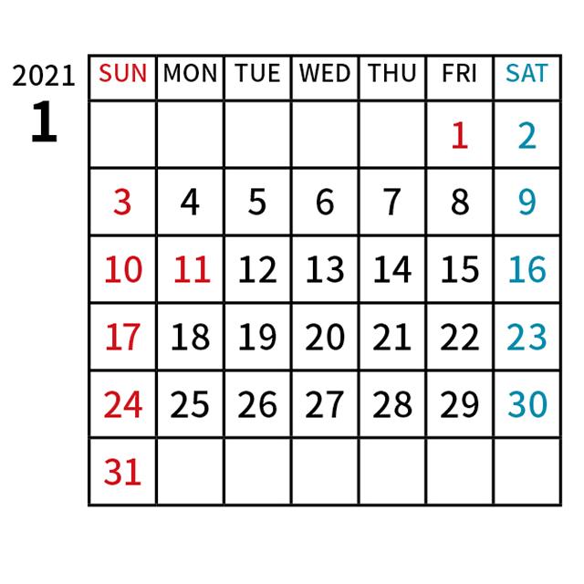 2020年1月