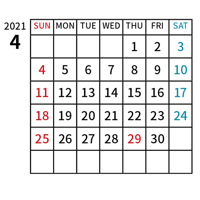 2020年4月