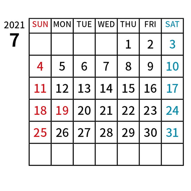 2020年7月