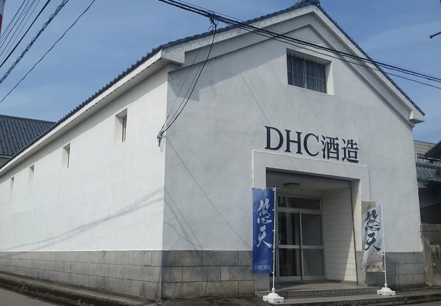 DHC酒造